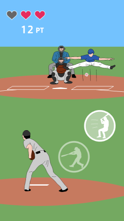 Crazy Pitcher