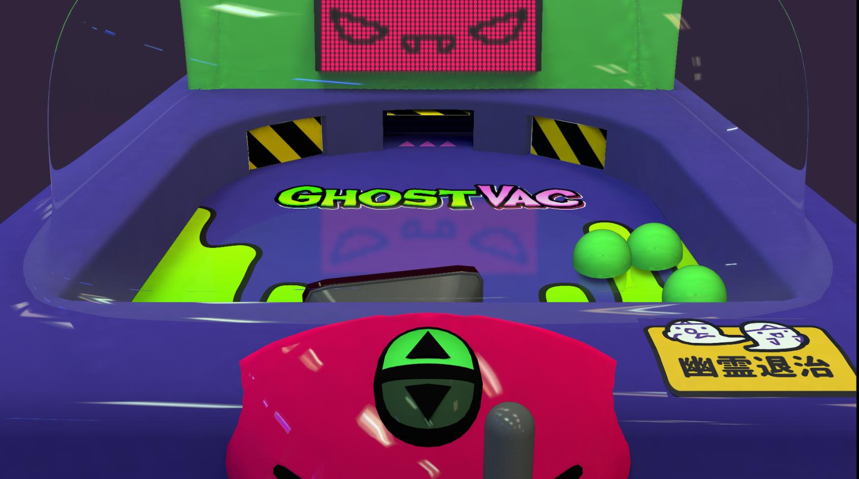 GhostVac